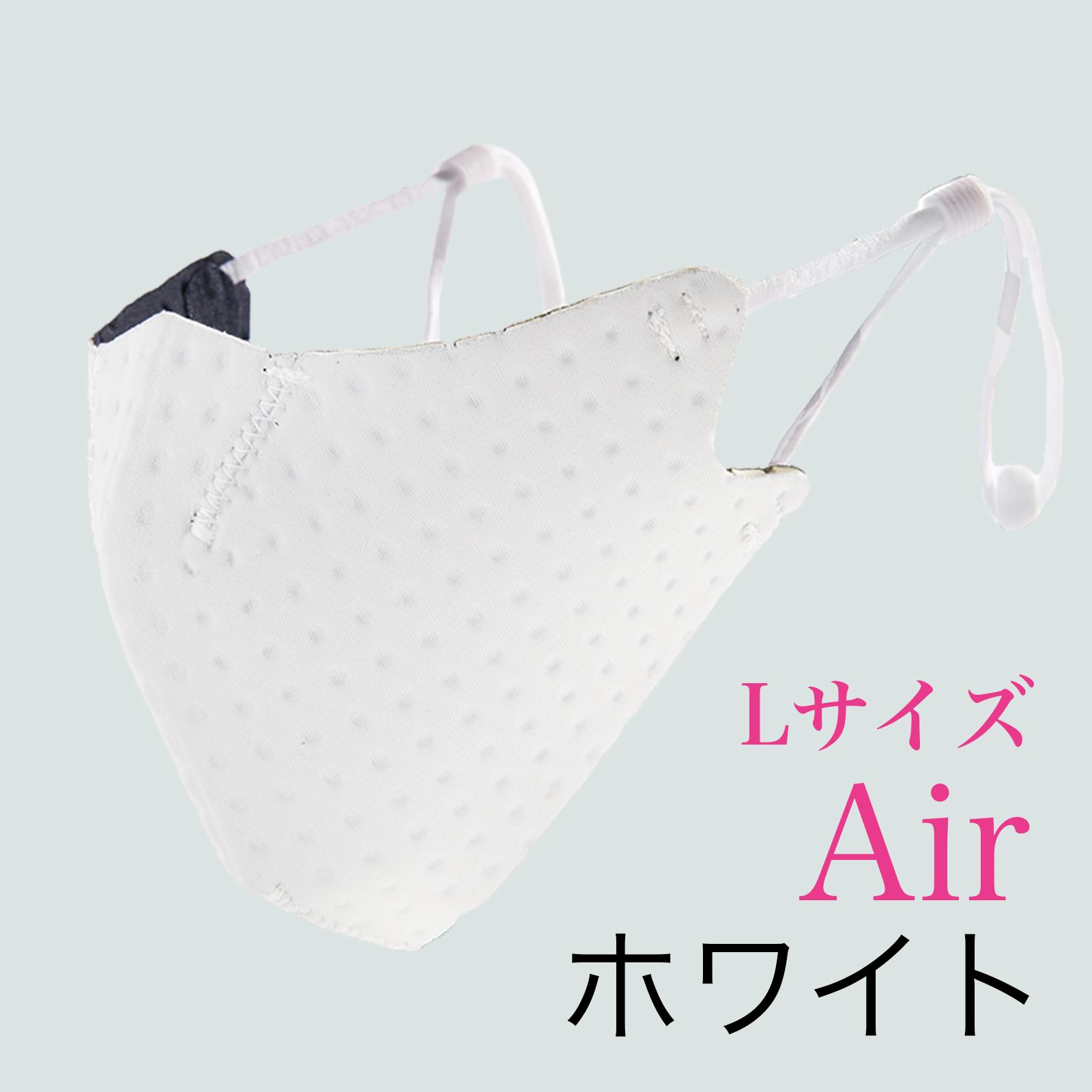 【7個セット】呼吸 Co-que Air【7%OFF】【選べるカラー】【送料無料】