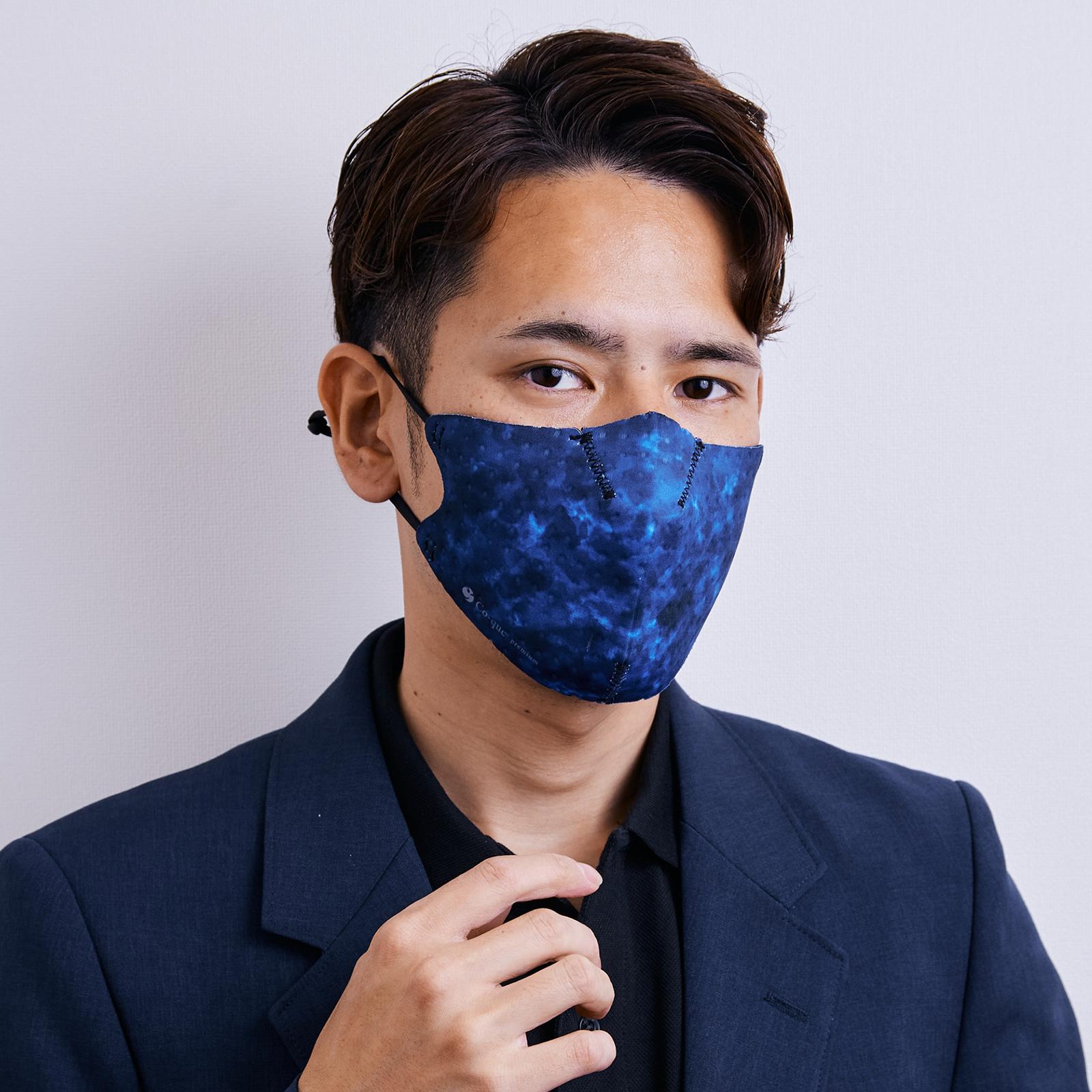 【単色購入】呼吸 Co-que プレミアム ブラック&ブルー カモフラージュ Lサイズ