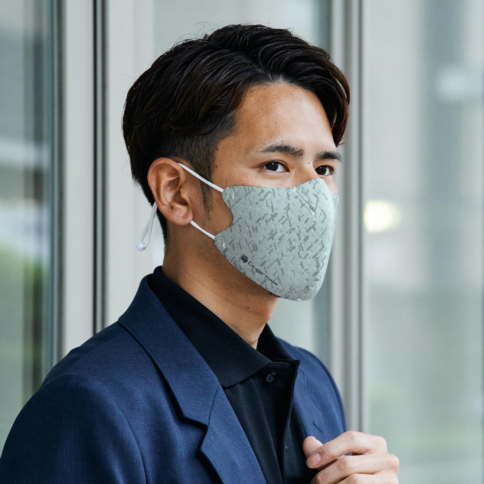 【単色購入】呼吸 Co-que プレミアム  シルバーテクスチャー