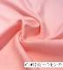 アムンゼン <100075> 112cm幅<br>ポリエステルアムンゼン制服から衣裳まで<br>困ったときはこれで決まり!<br>  反買いがお得です!