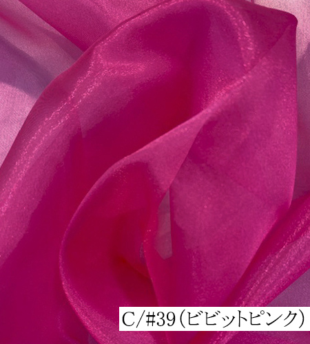 シャンブレーオーガンジー<100130>140cm幅<br> カラーも豊富。 反買いがお得です!