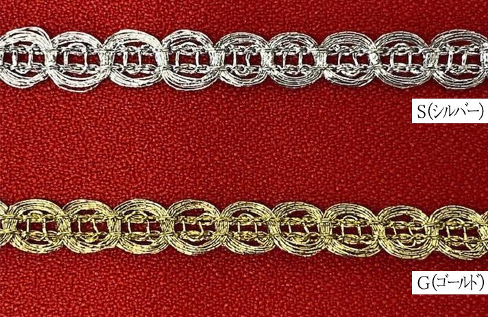 035-2731<br>ラメ ブレード<br>付属 衣装 コスチューム コスプレ スカート ドレス ワンピース ブラウス コーラス ステージ 衣装生地 定番 仮装 舞台衣装 小物