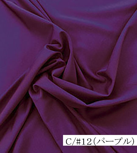 100119<br>ソフトツーウェイ<br>生地 布地 布 無地 ストレッチ トリコット ツーウェイ 2WAY 2ウェイ 衣装 スケート コスプレ コスチューム ダンス ステージ スカート ワンピース ニット 多色