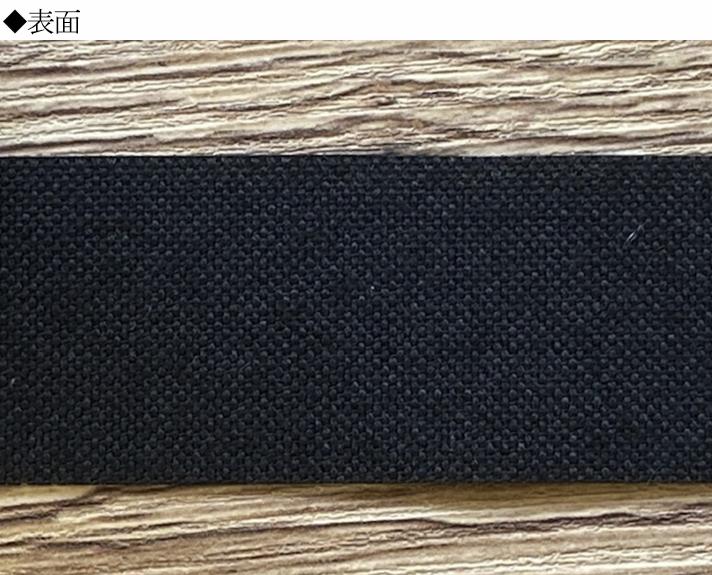 43-1<br>特価 接着 インベル 3cm巾 黒のみ のり付き<br>衣装 付属 衣装生地 ダンス スカート ジャケット パンツ ワンピース アイロン接着
