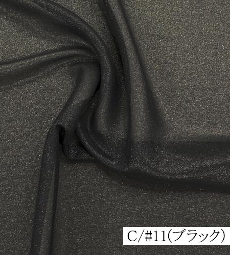 メタルクリスタルボイル 【160234】
