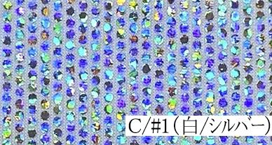160329<br>鉄男<br>ニット ツーウェイ 2WAY ラメ箔 生地 布 布地 ラメ ステージ 衣装生地 コスチューム コスプレ 衣装 ハロウィン クリスマス 仮装 体育祭 発表会 運動会 お遊戯会 装飾