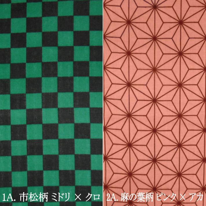 170565<br>ダブルガーゼプリント<br>生地 布 布地 綿 コットン 市松 麻の葉 和装 和柄 ハンドメイド 小物 袋物 マスク