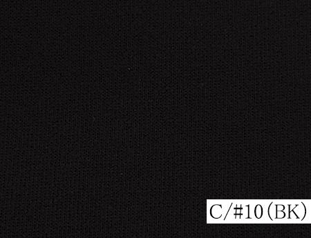 332-YG80000<br>ユーイチダンボール<br> ナノシルバー ダンボールニット<br>生地 布 布地 無地 衣装 衣装生地 コスチューム UVカット 抗菌 防臭 吸水 速乾 マスク 厚手 コスプレ パンツ ハンドメイド 銀 ナノ粒子 アウター