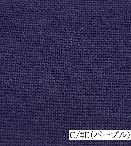 万葉木綿 <334-89390><br> 108cm幅 ***カット不可商品です。<br> 60シーチングトリプルワッシャー生地