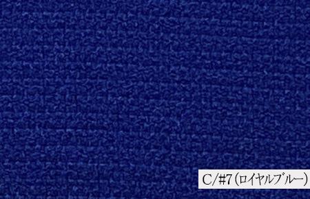100270<br>モックレノ UVカット機能<br> 生地 布 布地 無地 高通気性 吸水速乾 UVカット 衣装 衣装生地 舞台衣装 定番 ソフト感 マスク アウター 機能素材 多色