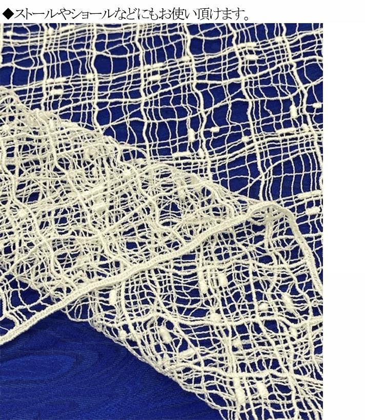 300213-91<br>ケミカル レース 生地 布 布地 レース レーヨン ブライダル ウェディング コスプレ衣装 ステージ衣装 装飾 衣装生地 コスチューム ドレス 繊細 日本製