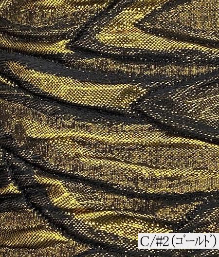 165037<br>キングダム<br>ラメ フクレ織 ジャガード 生地 布 布地 ラメ 無地 ステージ 衣装 衣装生地 コスチューム コスプレ ハロウィン クリスマス 仮装 装飾 発表会 舞台衣装 フクレ ウロコ 日本製