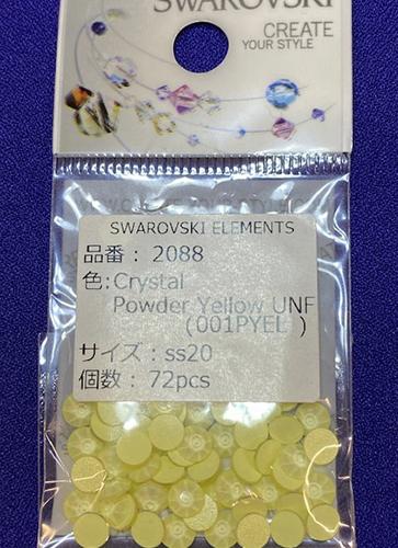 2088<br>スワロフスキー<br>SWAROVSKI ラインストーン 石 パーツ デコパーツ 装飾 手作り ハンドメイド 5mm