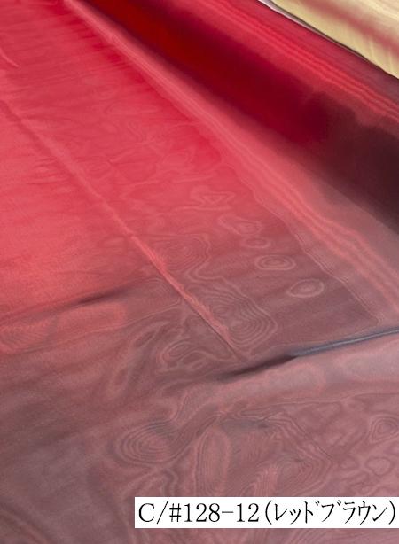 グラデーション シリーズ<br>生地 布地 布 プリント サテン チュール オーガンジー シフォン ジョーゼット パールシフォン 衣装 スケート コスプレ コスチューム ダンス バトン バレエ ステージ ドレス スカート ワンピース ブラウス ポリエステル 多色 日本製