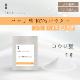 【CoCo materials】コウジ酸100%パウダー 1g