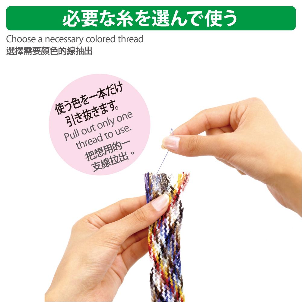 レオニス 繕いに便利 ボタンつけ糸 デキル30色(80cm×128pcs)93007 [M便 1/12]