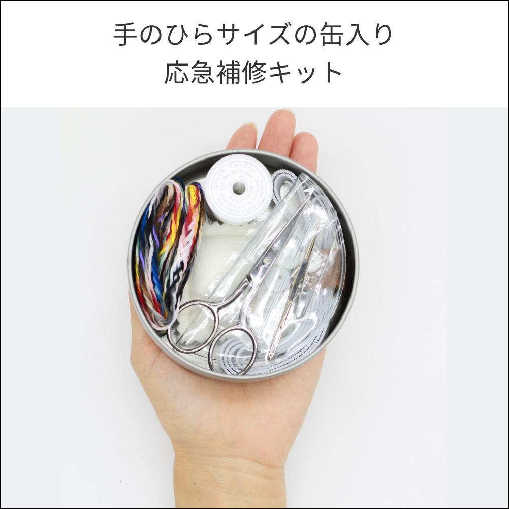 レオニス 家庭に一つあると便利 ソーイングでか丸缶(110×110×43mm )98005