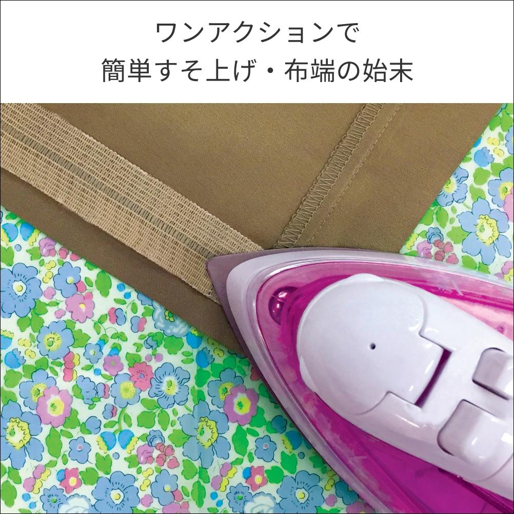レオニス アイロンで簡単に美しく仕上げられる すそ上げテープ 白(25mm×5m)78021 [M便 1/12]