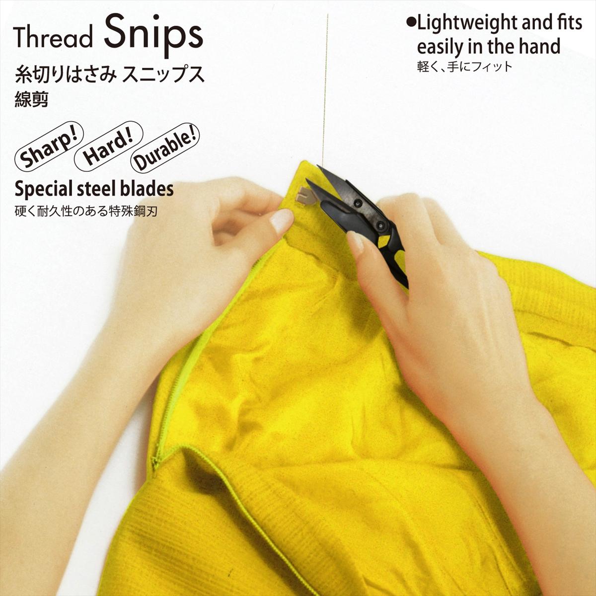 レオニス 硬く耐久性のある特殊鋼刃 糸切りはさみスニップス 92110 [M便 1/12]