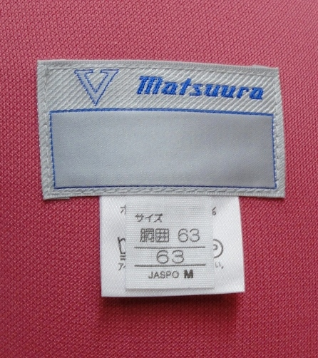 【コスメイト別注】Matsuura(マツウラ)No.600ブルマー(ピンク)◆M・L・3L