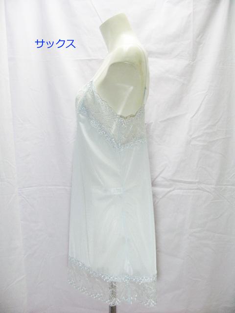 【日本製】トリコット素材レース付きスリップ・75cm丈◆全7色/L・LL