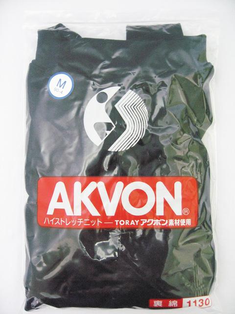 『AKBON(アクボン)』ブルマ