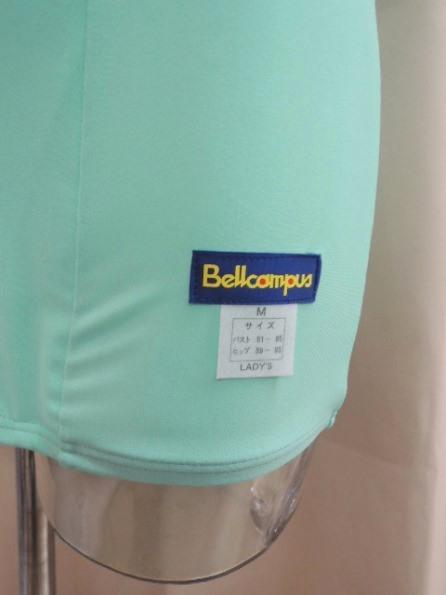 小松ニット『Bellcampus』×コスメイトNo.2500別注カラースクール水着(ミント色)