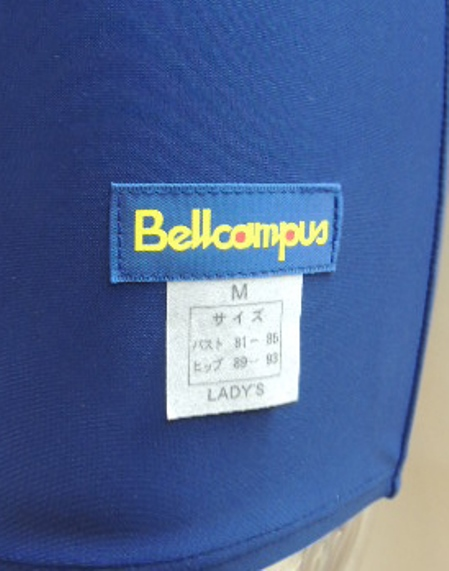 小松ニット『Bellcampus』×コスメイトNo.2500別注カラースクール水着◆花紺