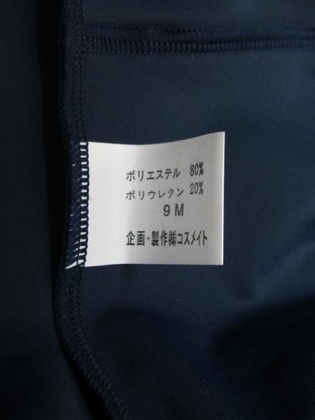 【コスメイトオリジナル】マットウェット ハイネック長袖レオタード◆紺/M・3L