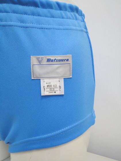 【コスメイト別注】お菓子系・Matsuura(マツウラ)No.600ブルマー(サックス)◆M・L・3L