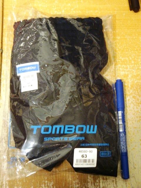 TOMBOW(トンボ)46580-90ブルマ◆濃紺/M・L・3L