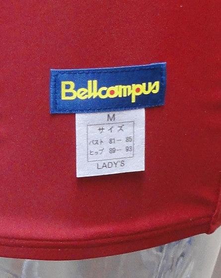 小松ニット『Bellcampus』×コスメイトNo.2500別注カラースクール水着