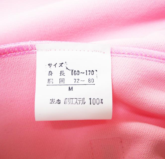 【コスメイト別注】Fashinoerスクールパンツ