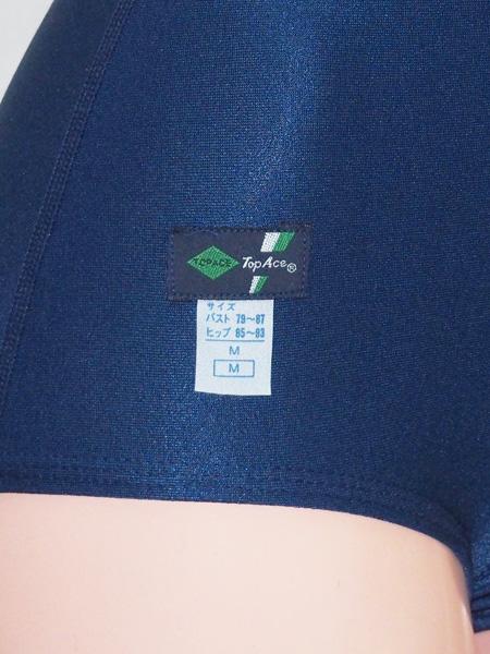 《アウトレット》トップエースSW-10Kスクール水着◆パイピング型・在庫限り