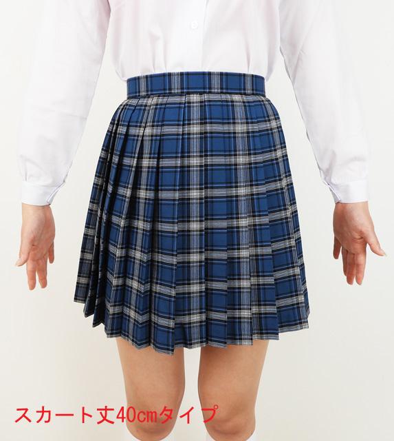 wsk-07<br>チェック プリーツ スカート 青×水色<br>日本製