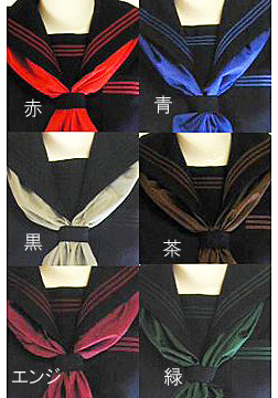 wcs-10<br>秋冬 セーラー服  カラーライン