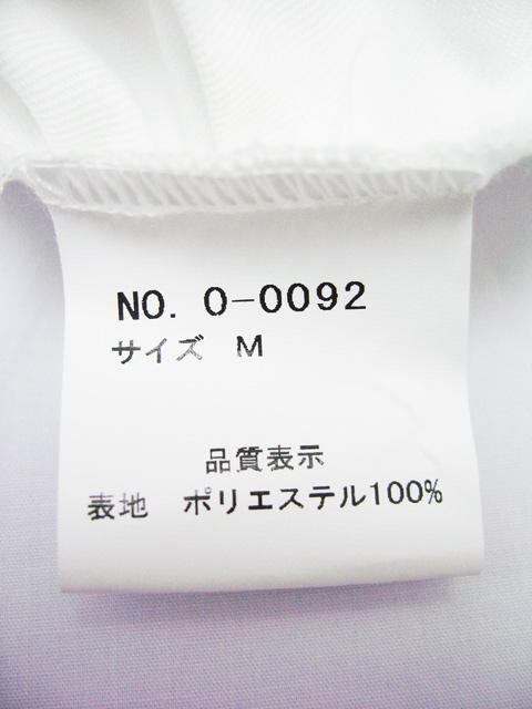 コスメイトオリジナル!セーラーカラーワンピース日本製