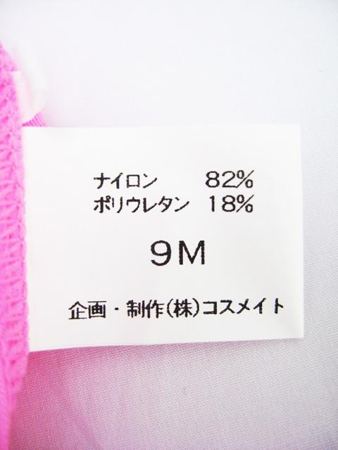 コスメイトオリジナル2WAYストレッチスベスベ素材競泳水着 全2色 日本製