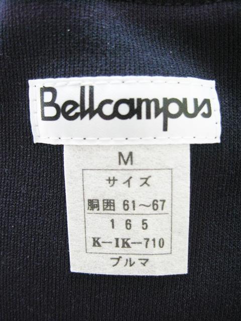 ベルキャンパス スクールブルマー 713  日本製