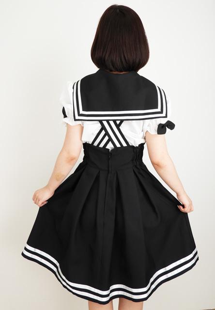 コスメイトオリジナル セーラーブラウス&サスペンダースカートSET 日本製