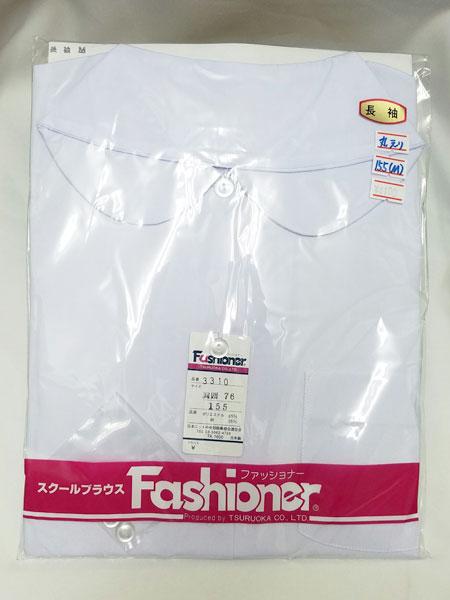 wfb-02_02<br>Fashioner スクールシャツ 丸襟 長袖