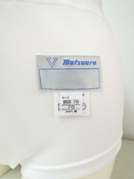 コスメイト特注 Matsuura600型 白ブルマー