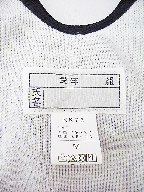 クラレ スクール水着 KK-75 白ライン