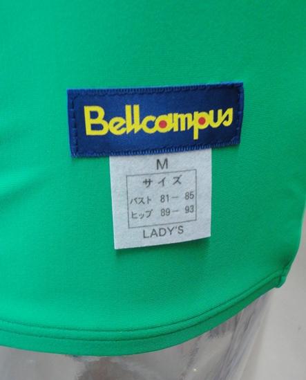 コスメイト限定<br>Bellcampus特注<br>2500型 グリーン<br>スクール水着
