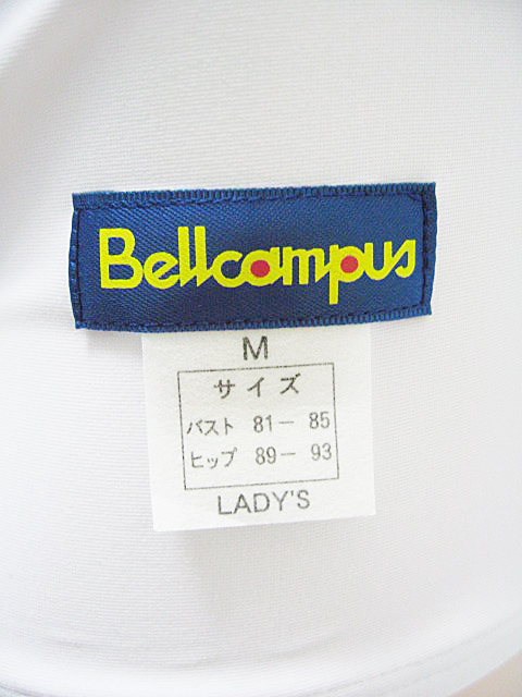 コスメイト限定 Bellcampus 特注2500型 白スクール水着