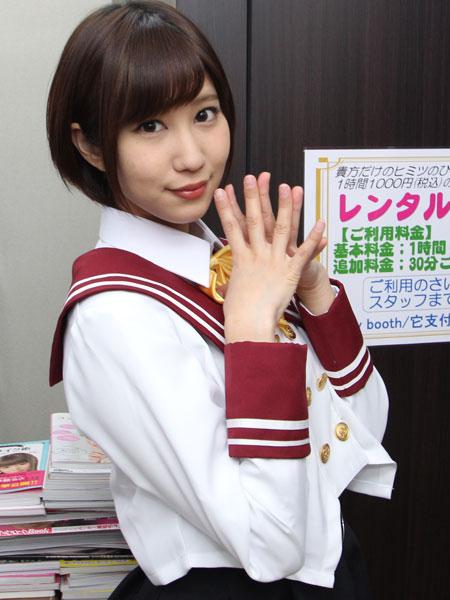 学園生活シミュレーションゲーム『キャラフレ』翔愛学園制服