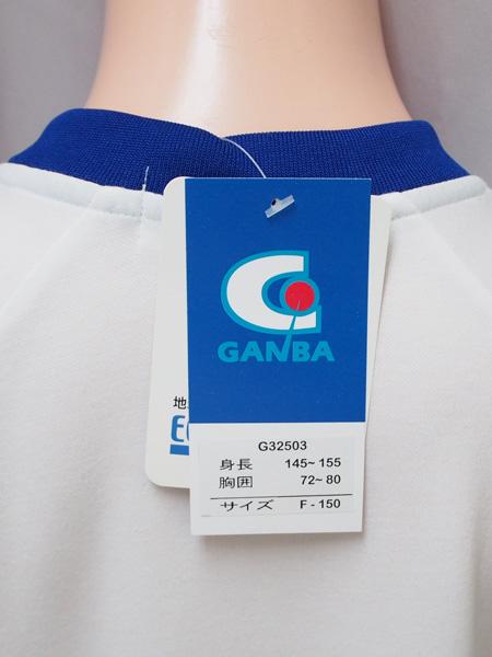 GANBAX丸首体操着G32503