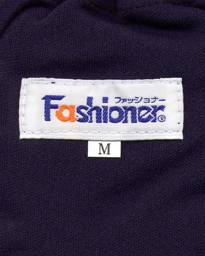 Fashioner ライン スクールパンツ 濃紺×白