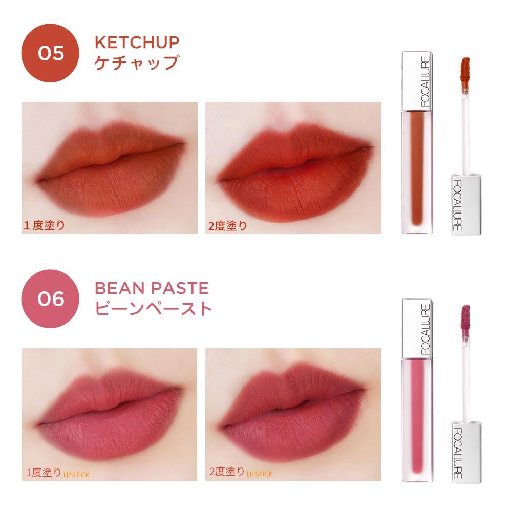FOCALLURE フーカルーア Long-lasting & Ultra-matte Liquid Lip Stain マットリキッド リップグレーズ FA67