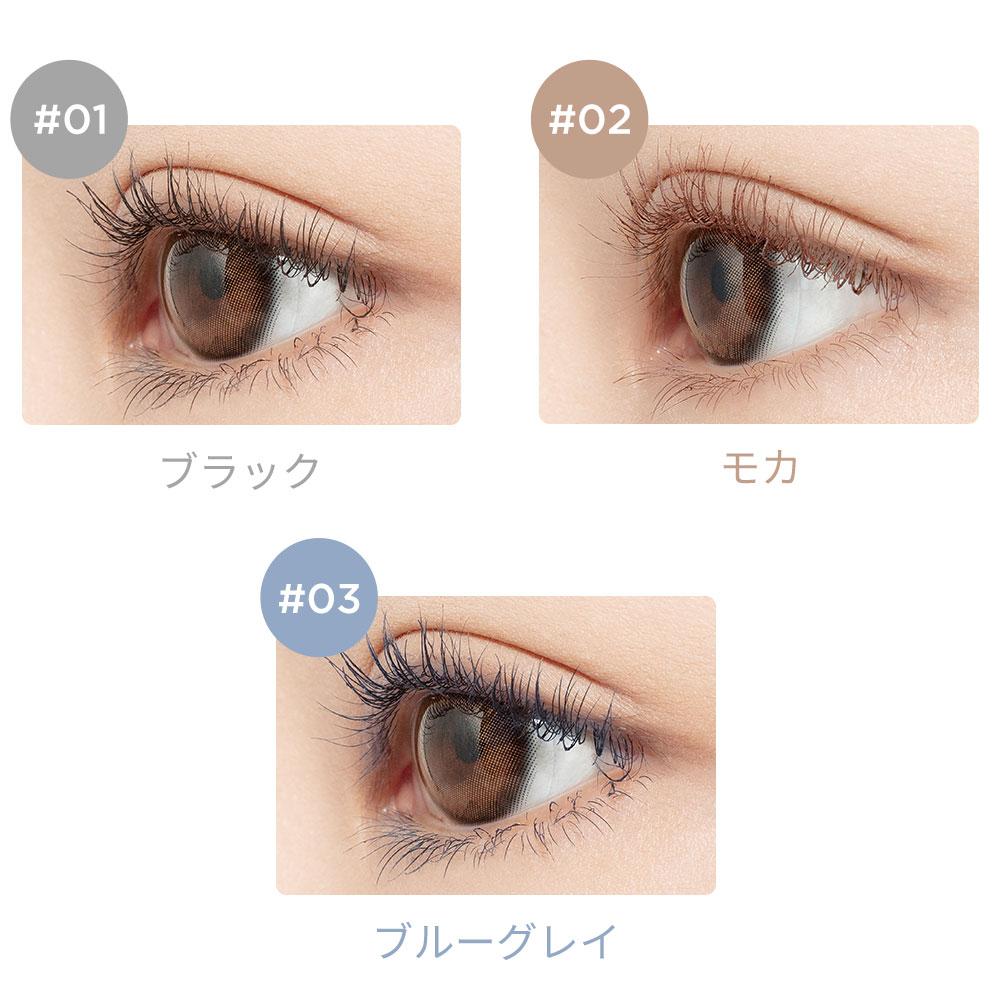 ukiss ユーキス Eyelashes Base マスカラベース